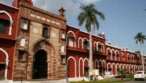 Aligarh Muslim University important dates