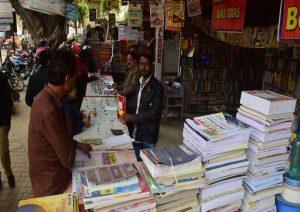 Shamshad Market