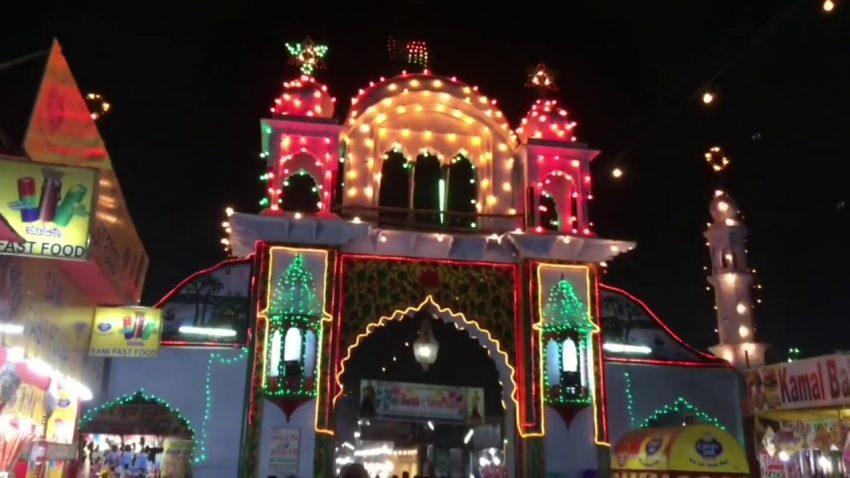Aligarh Exhibition 2021