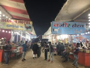 Aligarh Exhibition 2021 nazeer hotel jhanda hotel